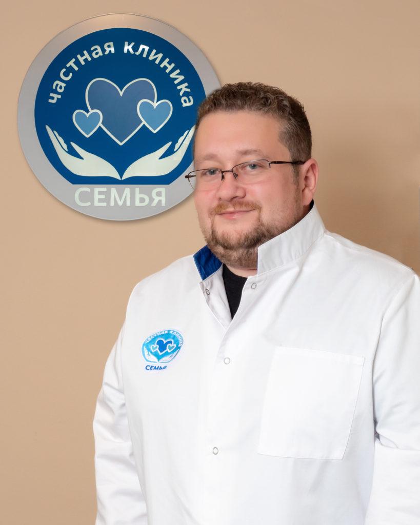 Главный врач клиники Семья в Лобне - Айбятов Дмитрий Тахирович - врач уролог, андролог, детский уролог, специалист УЗИ