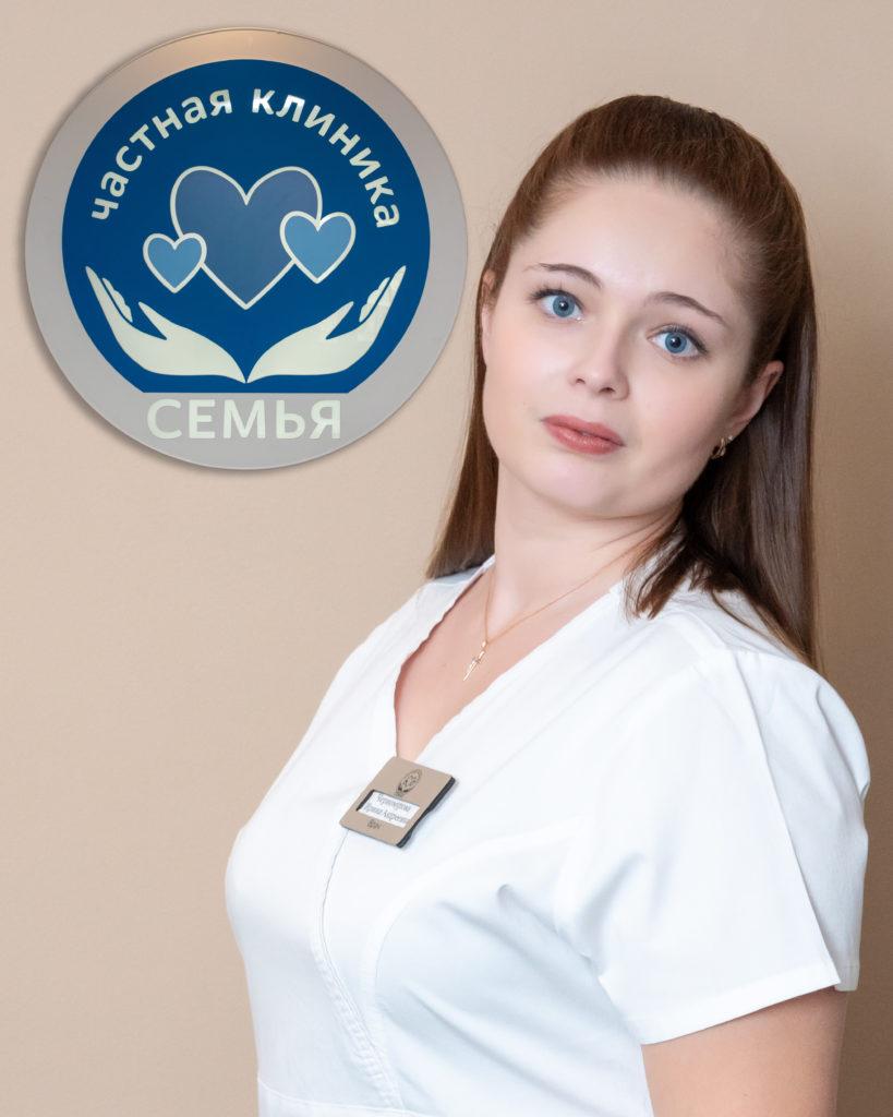 Черномурова Ирина Андреевна - логопед в клинике Семья в Лобне