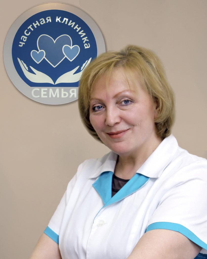 Рефлексотерапия в Лобне, врач Воронова Наталья Михайловна