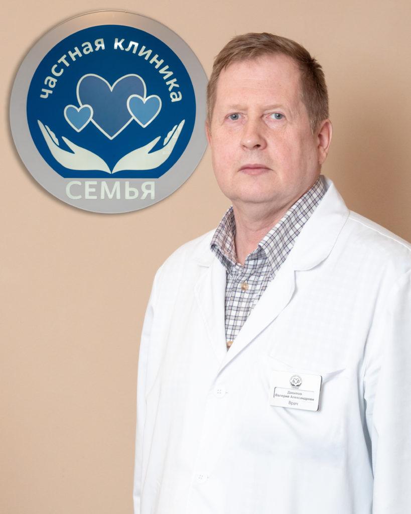 Данилов Валерий Александрович - гинеколог в Лобне в клинике Семья