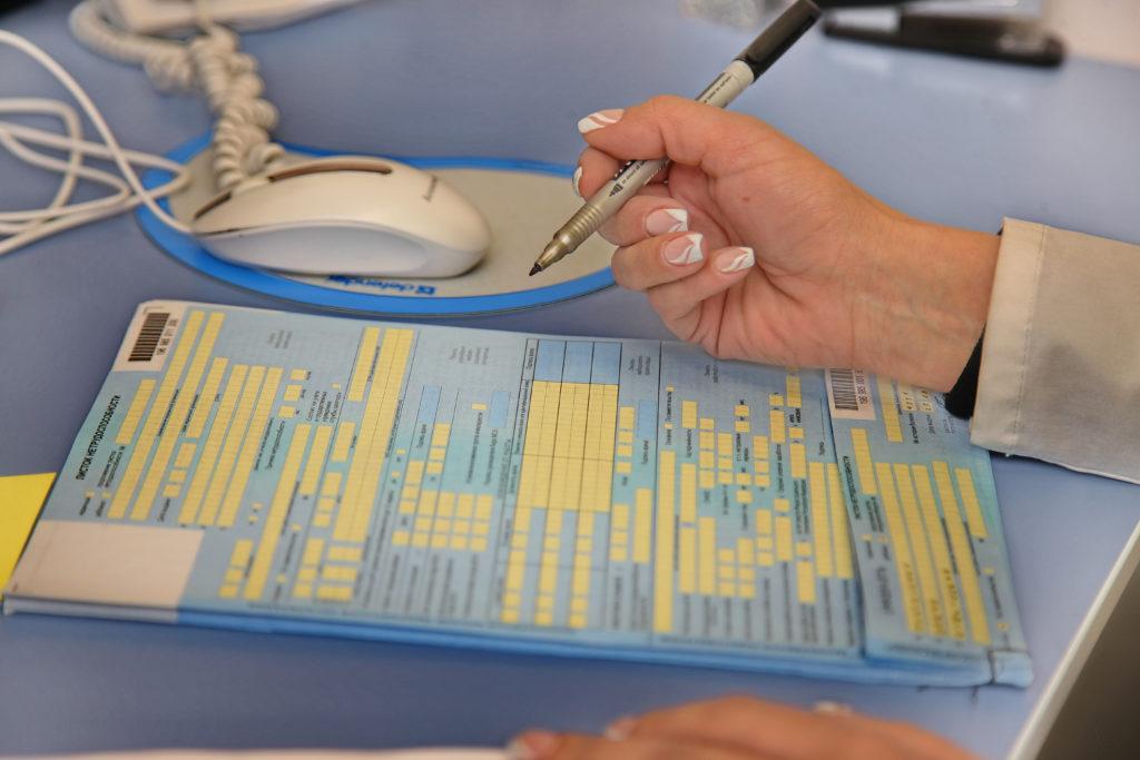 Клиника Семья в Лобне - оформление справок, мед документов