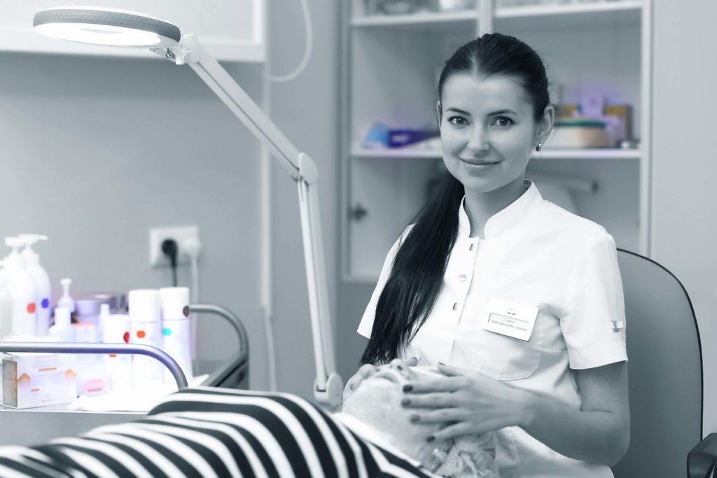Косметология в Лобне - Частная клиника Семья. На фото косметолог Горина Екатерина.
