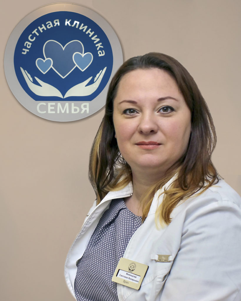 Межеедова Светлана Валерьевна