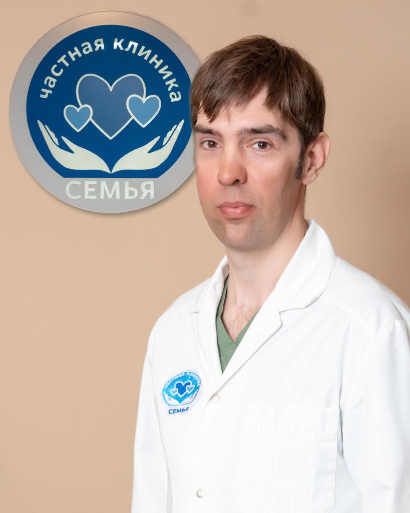 Ложкин Данила Викторович - травматолог в клинике Семья в Лобне