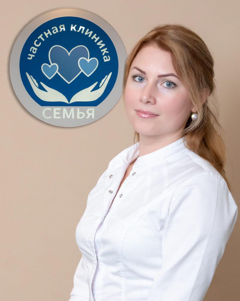 Агапова Елена Витальевна