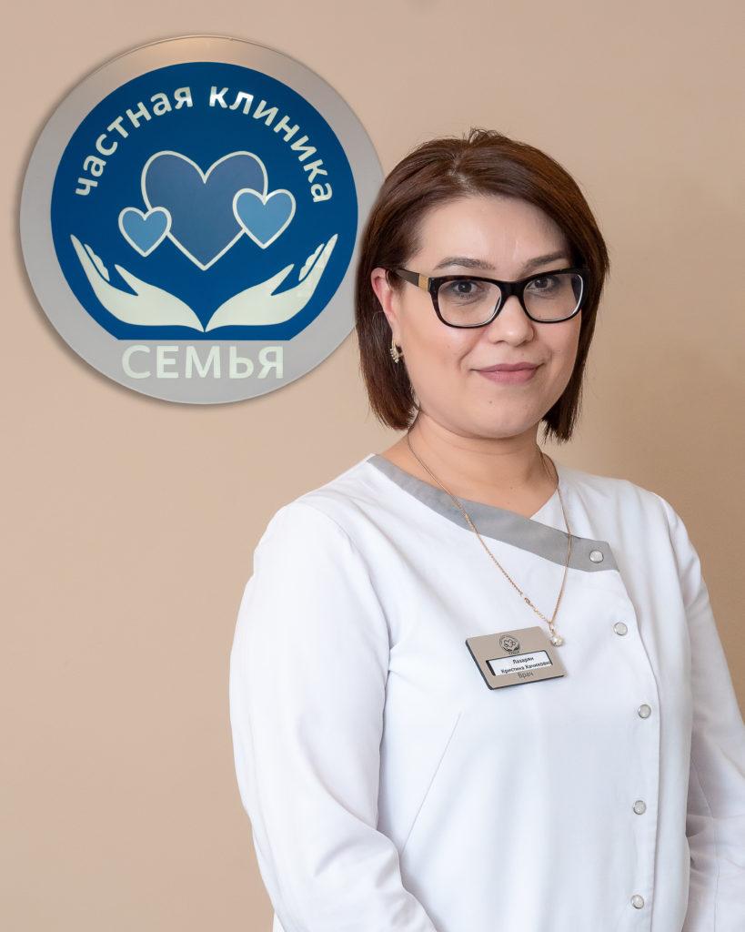 Лазарян Кристина Валентиновна (Хачиковна) - хороший терапевт в Лобне - частная клиника Семья