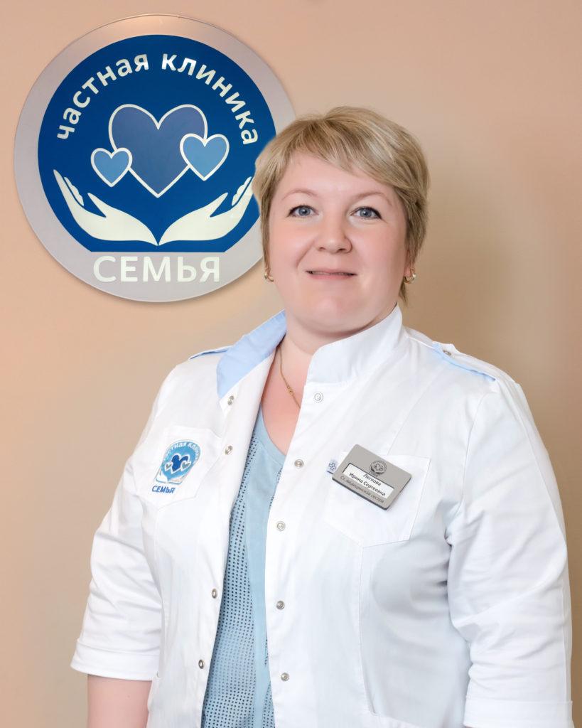 Легкова Ирина Сергеевна - старшая медицинская сестра в клинике Семья в Лобне