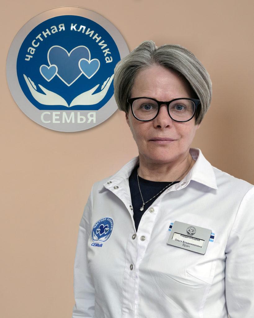 Кардапольцева Ольга Владимировна, врач педиатр в Лобне, частная клиника Семья